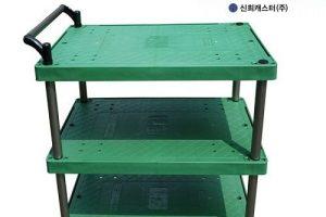 Xe đẩy 3 Tầng Hàn Quốc Tải Trọng 300kg